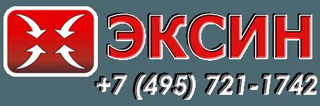 Логотип exsin.ru